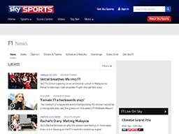 Sky Sports - Formula 1
